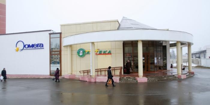Универсам по ул.Правды, 64А в г.Витебске