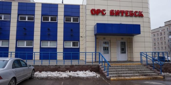 магазина по ул. К. Маркса, 53А в г. Витебске