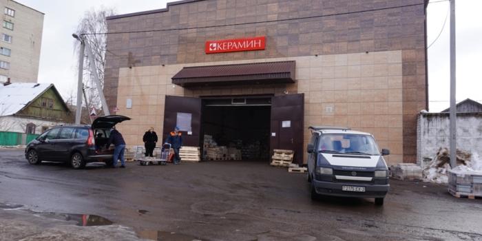 Реконструкция здания производственного корпуса №2 по улице Леонова, 24 в г. Витебске под склад готовой продукции